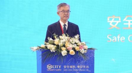 中国工程院院士、清华大学公共安全研究院院长范维澄